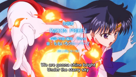 sailormooncrystal-03
