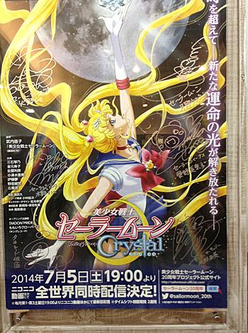 JapanTrip2014-19