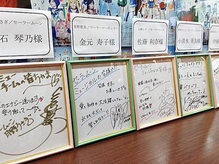 JapanTrip2014-21