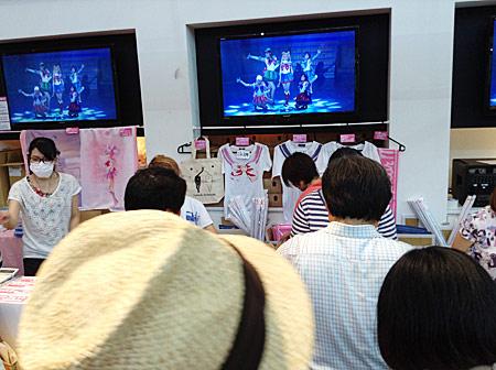 JapanTrip2014-24