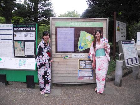 JapanTrip2014-35