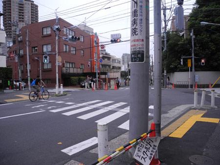 JapanTrip2014-40