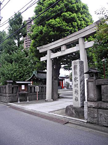 JapanTrip2014-43