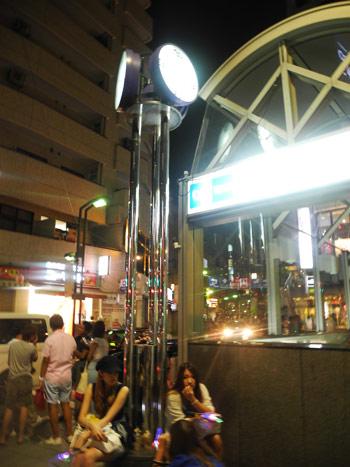 JapanTrip2014-72