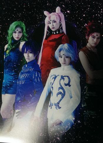 JapanTrip2014-80