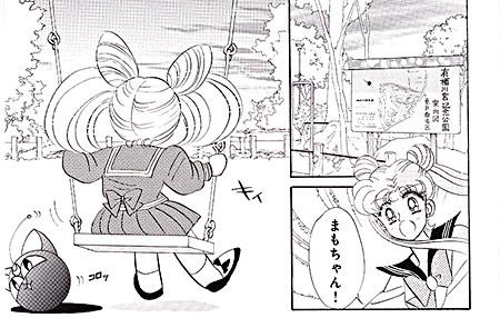 JapanTrip2014-94