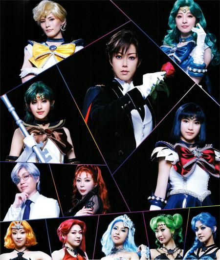 SailorMoon-UnNouveauVoyage03