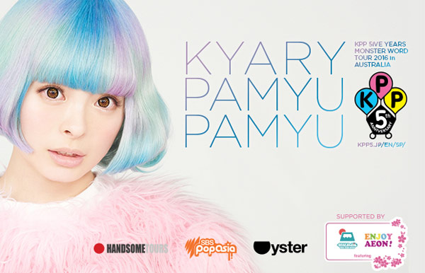 Kyary Pamyu Pamyu 5IVE YEARS MONSTER WORLD TOUR 2016