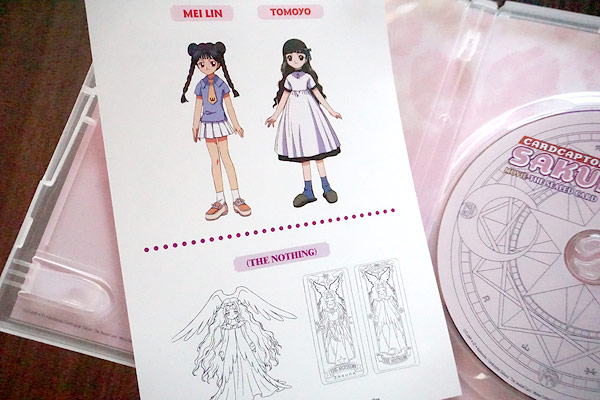 Cardcaptor Sakura Movie 2 - The Sealed Card