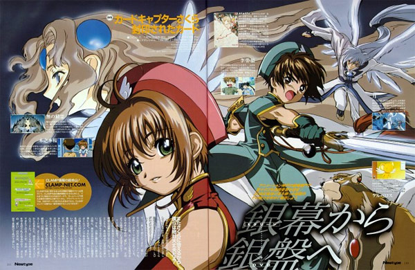 Cardcaptor Sakura The Sealed Card