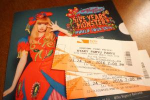 Kyary Pamyu Pamyu Sydney Concert Tickets