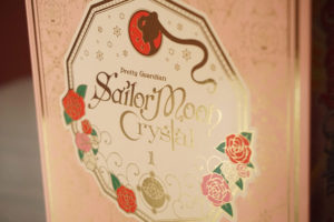 Sailor Moon Crystal Limited Edition DVD / Blu-Ray Combo (Madman)