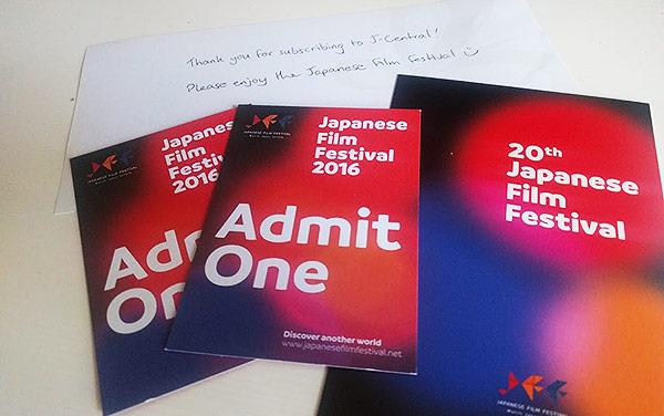 japan-film-festival