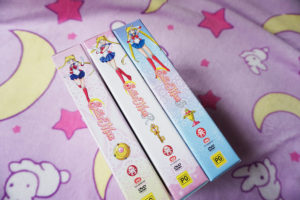 Sailor Moon (Limited Edition) Australian release