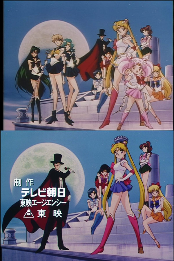 SailorMoonS-comparison-textless