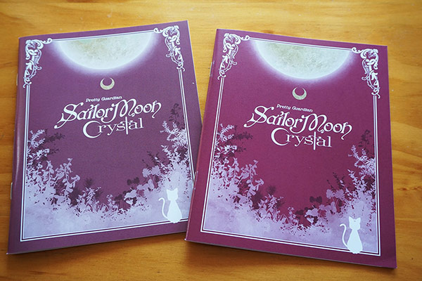 Sailor Moon Crystal Set 2 Limited Edition Booklet