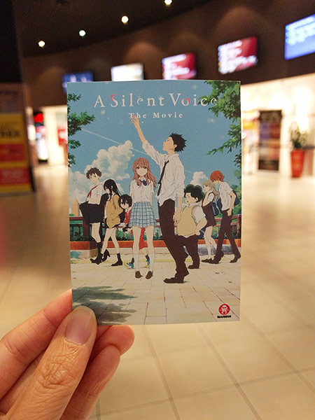 A Silent Voice Movie Pass