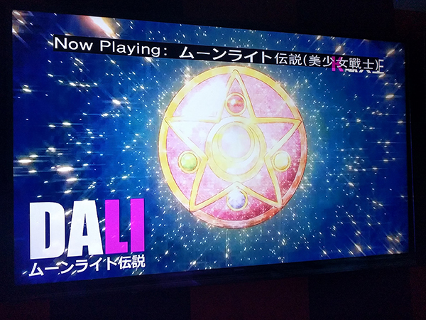Sailor Moon Karaoke