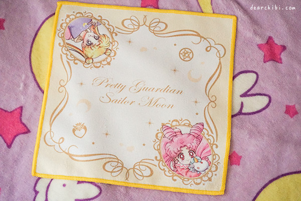 Sailor Moon Pajama Party Ichiban Kuji Lottery