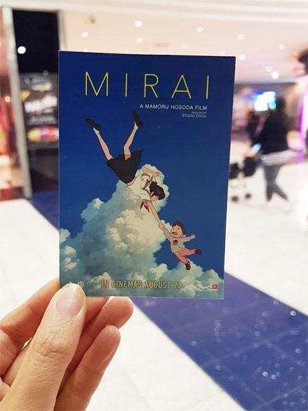 Mirari - Double pass