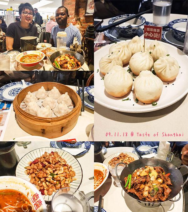Dinner @Taste of Shanghai